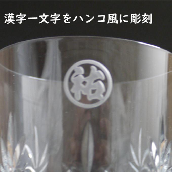 漢字一文字をハンコ風に彫刻